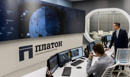 11 Млрд рублей отсистемы «платон» уйдут вроссийские регионы - «транспорт»