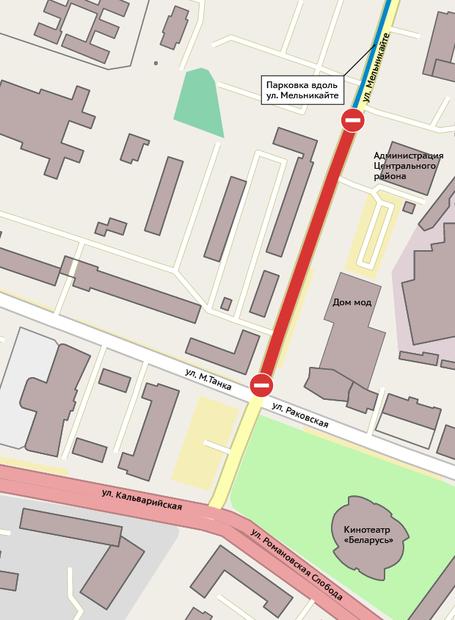 2 Ноября на два года закрывают участок мельникайте из-за строительства метро: как будем ездить