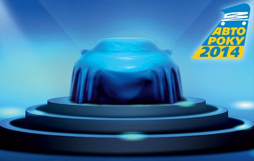 «Автомобиль года» определил финалистов