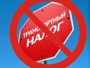 Белорусские автоперевозчики будут освобождены от уплаты транспортных налогов на территории финляндии