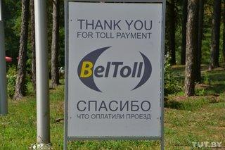 """Beltoll: за первый месяц эксплуатации выдано почти 100 тысяч бортовых устройств, """"система работает без критических сбоев"""""""