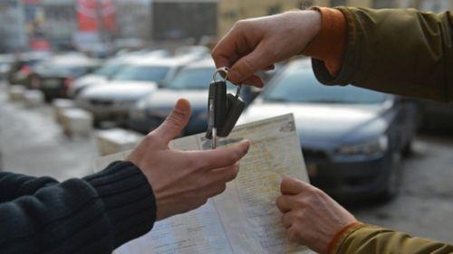 Большинство москвичей продают свои машины самостоятельно
