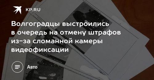 Дачу взятки белорусским водителем российскому сотруднику гибдд зафиксировала видеокамера: возбуждено уголовное дело