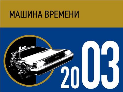 Дело о десяти миллионах (motorpage.ru)