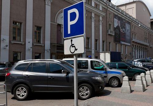 Гаи сможет штрафовать на парковках у супермаркетов