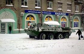 Гаи выведет на борьбу со снегом бронетранспортёры