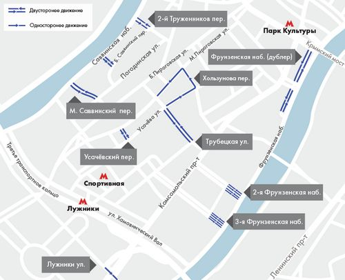 Где в москве ограничат движение транспорта во время чм по футболу