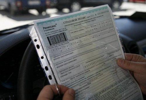 Гознак истраховщики разошлись вомнениях позамене полисов осаго - «транспорт»