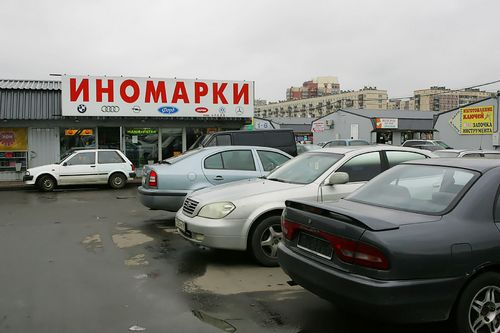 «К нам едут из азии и оаэ». кто скупает подержанные автомобили (autonews.ru)
