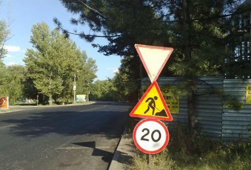 Кабмин внес изменения в пдд — знаков-ограничителей скорости будет больше