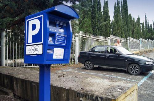 Кабмин запретил паркоместа «для клиентов» и отдал конфискованные авто генпрокуратуре