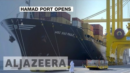 Катар открыл морской порт: эмират борется сблокадой арабских соседей - «транспорт»