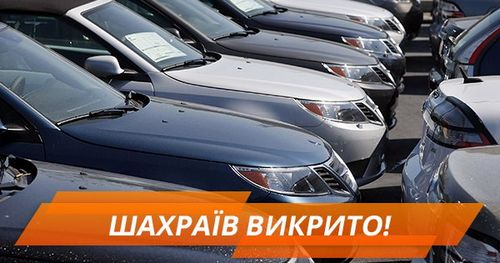 Каждый пятый украинец меняет авто раз в год