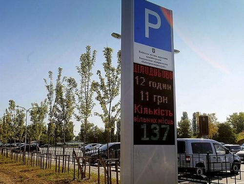 Киев получил первый перехватывающий паркинг