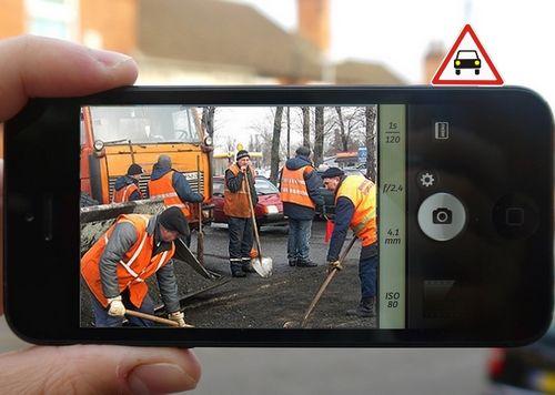 Киевсовет выпустил приложения для iphone и android