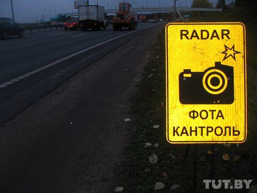 Количество камер фотофиксации в беларуси до конца лета увеличится в полтора раза