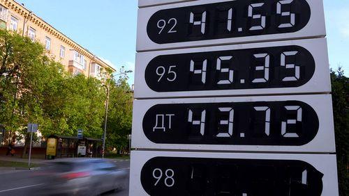 Козак рассказал, когда изменятся акцизы на бензин