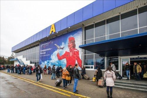 Крым втренде: «аэрофлот» продал треть льготных билетов занеделю - «транспорт»