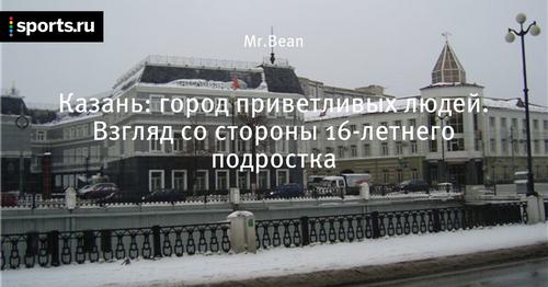 Минск: сотрудники гаи задержали за рулем пьяного 16-летнего подростка