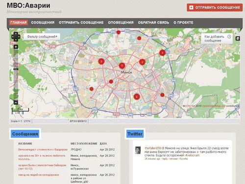 """Мониторинг велоаварий: появилась """"живая"""" карта происшествий"""
