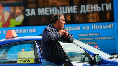 Московские таксисты взбунтовались против роста комиссии сервиса «яндекс.такси»