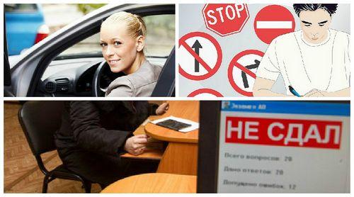 Новый административный регламент мвд по проведению экзаменов и выдаче водительских прав
