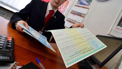Осаго принесло убыток страховому рынку в размере 14,8 млрд рублей