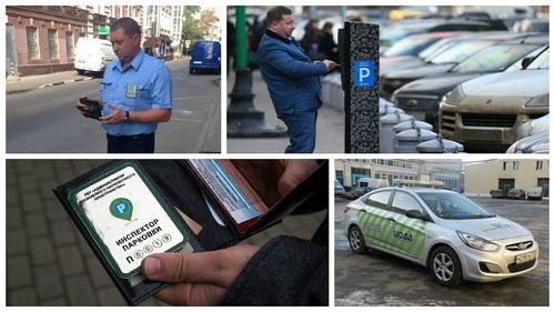 Почему бесплатная парковка это плохо для всех