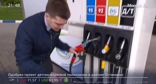 Половина азс торгуют некачественным бензином
