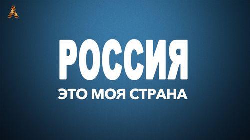Проект реконструкции трассы одесса – рени (видео)