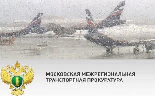 Прокуратура начала расследование массовых задержек авиарейсов вмоскве - «транспорт»