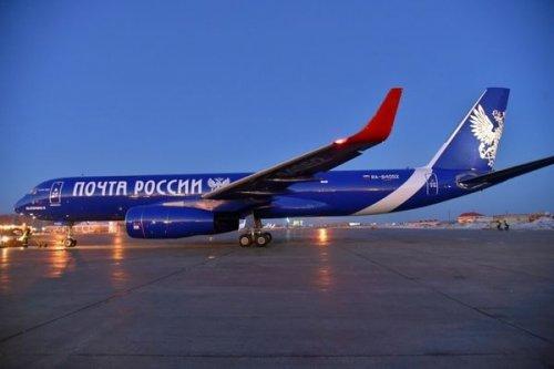 Прокуратура нашла нарушения виспользовании самолетов «почты россии» - «транспорт»