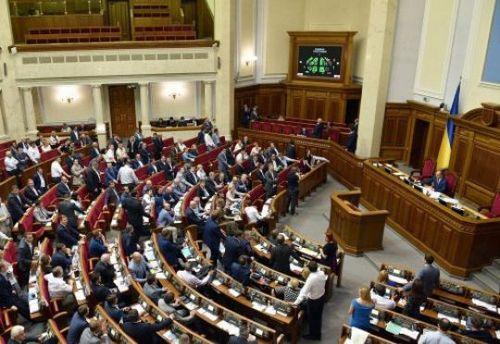 Рада приняла за основу законопроект о дополнительном налоге на импортные товары