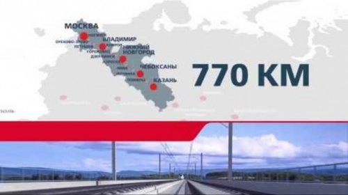 Россия икитай создали совместное предприятие для всм «москва-казань» - «транспорт»