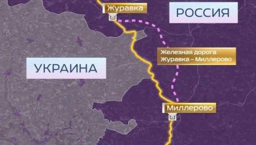 Ржд запустило грузовое движение подороге журавка-миллерово вобход украины - «транспорт»