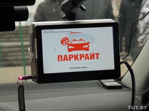 """С 18 декабря """"письма счастья"""" за парковку можно оплатить через ерип"""
