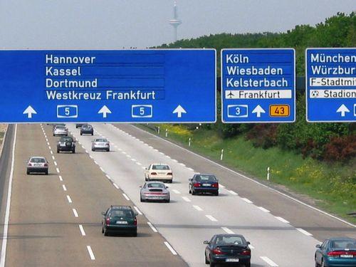 Самые скоростные дороги в мире