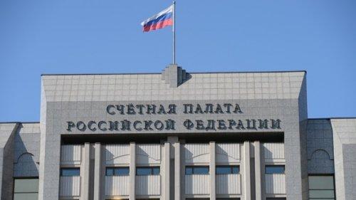 Счетная палата: средства суверенных фондов расходуются нерационально - «транспорт»