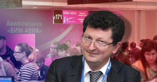 Суд арестовал ирландские активы владельца скандальной «вим-авиа» - «транспорт»