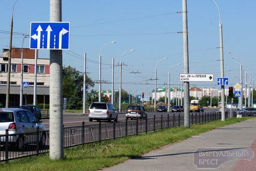 В бресте изменили правила проезда некоторых перекрестков