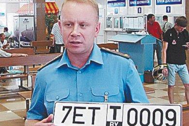 В бресте задержали водителя с фальшивым паспортом на mercedes-benz с болгарскими номерами