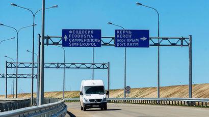В госдуме прокомментировали план депутата рады по крымскому мосту