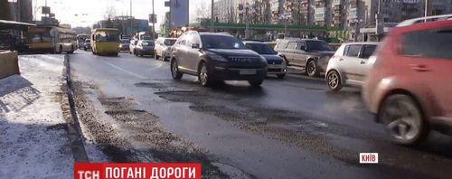 В ямочности украинских дорог виноваты автомобили