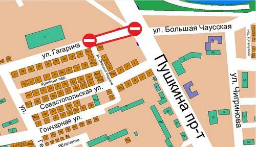 В могилеве 27 сентября перекроют часть улицы гагарина