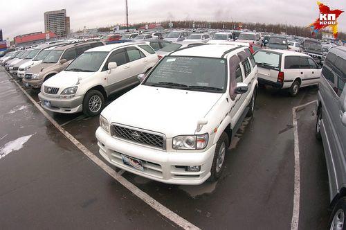 Важно: введены пошлины на импортные авто