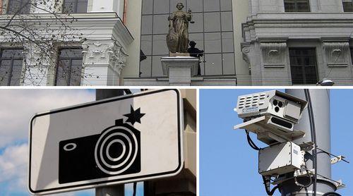 Верховный суд: как доказать, что вы не были за рулем автомобиля, если пришло письмо счастья с камеры видеофиксации