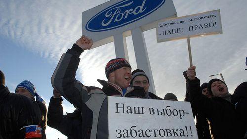 Верховный суд отменил решение о ликвидации профсоюза «рабочая ассоциация» (мпра)