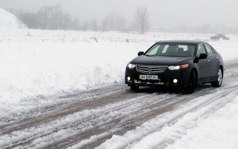 Водители, осторожно: туман