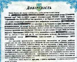 Водителям крыма выдадут российские номера только при предъявлении паспорта рф