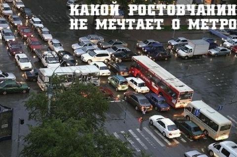 Вростове-на-дону чиновники снова хотят строить метро - «транспорт»